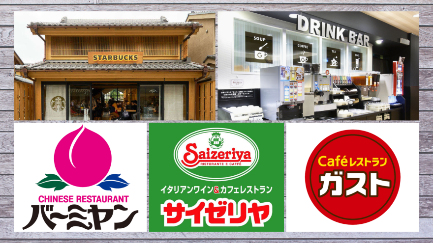 Top 4 Places to Study in Japan - cover