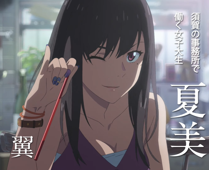 Tenki No Ko: Weathering With You all Trailers, Commercials, and PreviewVideos