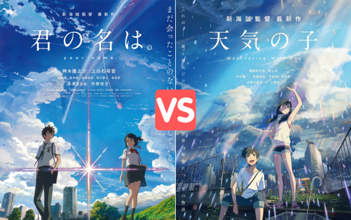 5 Reasons Why 'Your Name' is Better Than 'Weathering WithYou'